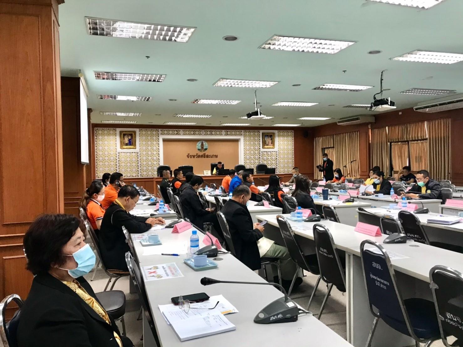 การประชุมคณะกรรมการอำนวยการรักษาความมั่นคงภายในจังหวัด ครั้งที่ 2