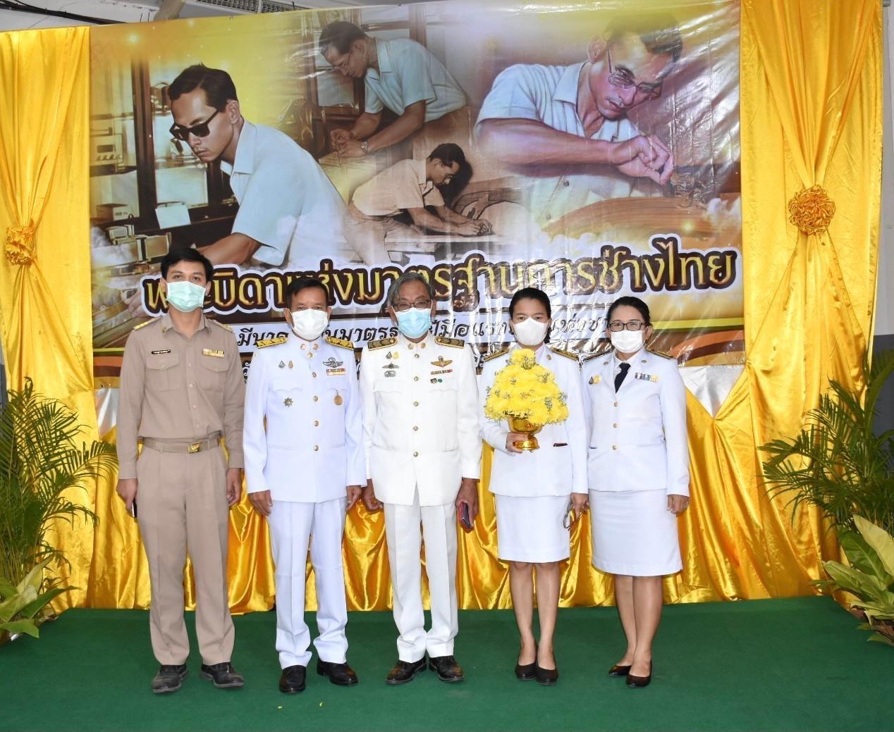 """5 เสือแรงงานจังหวัดศรีสะเกษ ร่วมกิจกรรม """"วันพระบิดาแห่งมาตรฐานการช่างไทย"""""""