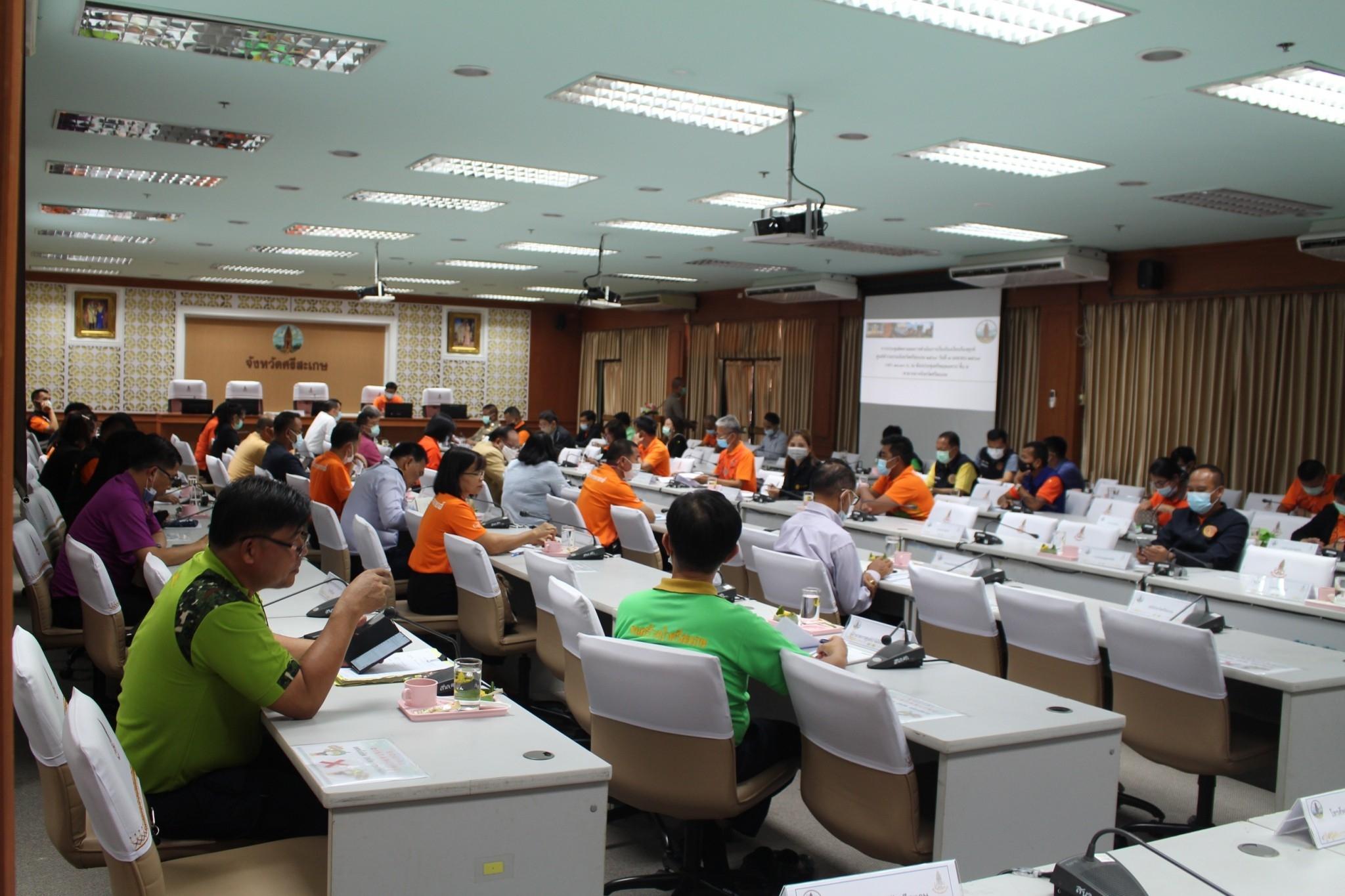 การประชุมคณะกรรมการโรคติดต่อจังหวัดศรีสะเกษ ครั้งที่ 8 / 2564