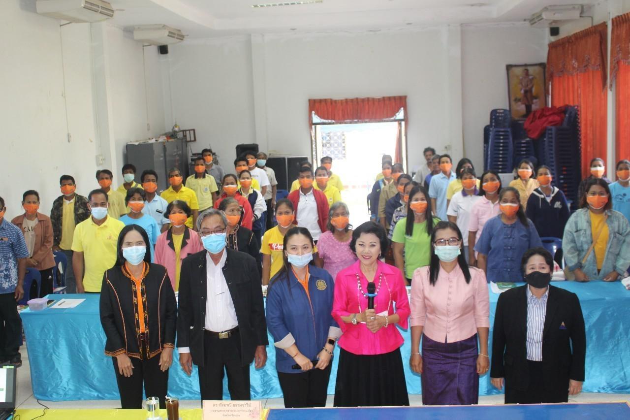 โครงการพัฒนาศักยภาพแรงงานในกลุ่มเกษตรกร/องค์กรเกษตรกร รุ่นที่ 8/ 2564 จังหวัดศรีสะเกษ