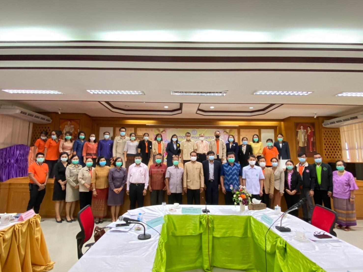 การประชุมคณะกรรมการส่งเสริมการศึกษานอกระบบและการศึกษาตามอัธยาศัยจังหวัดศรีสะเกษ ครั้งที่ 1 ประจำปีงบประมาณ พ.ศ.2564
